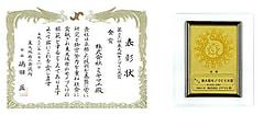 東大阪モノづくり大賞金賞を株式会社ミヤマエ殿が受賞されました
